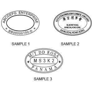 Imprint oval 3045