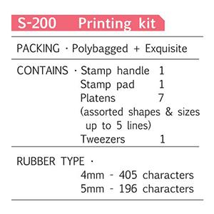 Shiny S200-1